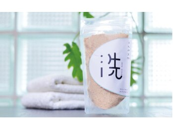 えん 発酵温熱木浴 心斎橋店/えんのヒノキの石鹸「洗」