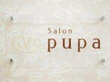 サロン ピューパ(Salon pupa)の写真