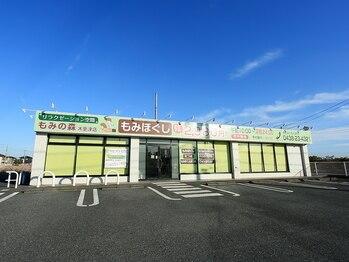 もみの森/外観