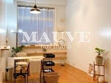 モーブ(MAUVE nail studio)の詳細を見る