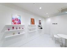 ポーラ ECHEDA店(POLA)
