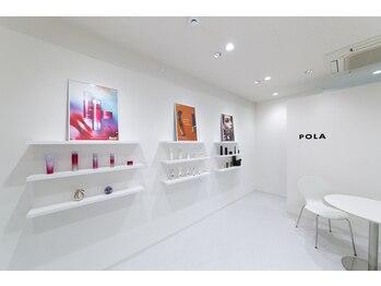 ポーラ ECHEDA店(POLA)(大阪府大阪市福島区)