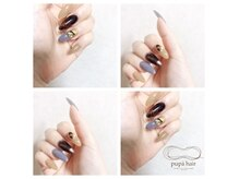 プーパ ネイル 土居本店(pupa nail)の雰囲気(ロングネイルで指先も長く美しく!)