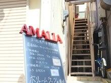まつ毛サロン アマリア(AMALIA)の雰囲気(【二俣川駅】北口より徒歩5分♪右手の階段でお上がり下さい!)