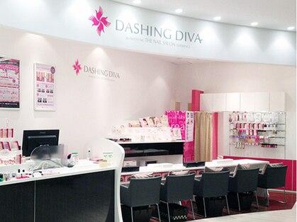 ダッシングディバ ボーノ相模大野店(DASHING DIVA)の写真