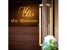 ネイルサロンアンドスクールエムズブロッサム(Nailsalon & school M's Blossom)