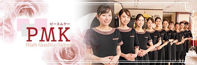 PMK 福岡天神店のサロンヘッダー