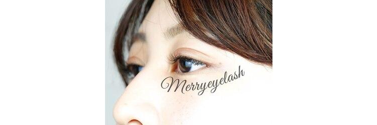 メリーアイラッシュ メリーネイル(Merry eyelash & Merry nail)のサロンヘッダー