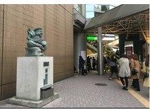 ヴィクトリアセルフエステ 恵比寿店(VICTORIA SELFESTE)/恵比寿店への道順 2