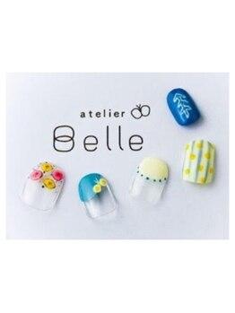 アトリエ ベル(atelier Belle)/のんびりと*