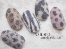 ネイルミー(nail me!)/フェルト風アニマル120分コース