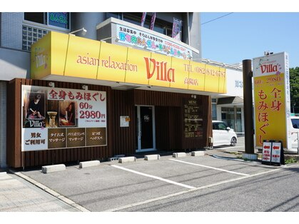 asian relaxation villa 高陽店