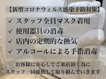 ルシードスタイル ボーグル 岐阜店(LUCIDO STYLE BOGL)(岐阜県岐阜市)