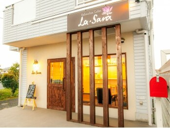 ラサラ(La Sara)(奈良県奈良市)
