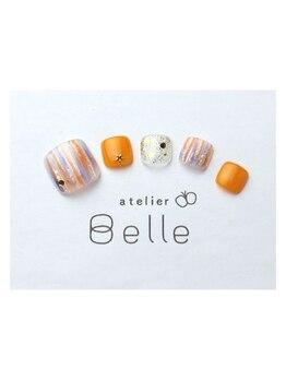 アトリエ ベル(atelier Belle)/ビタミンチャージ*