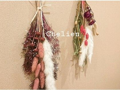 シェリアン 神楽坂店(Chelien)の写真
