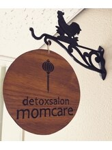 デトックスサロン モムケア(detoxsalon momcare)/◆目印になります◆