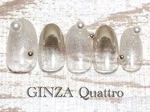 ギンザ クワトロ(GINZA Quattro)/定額/LuxuryB 7500円/シルバー