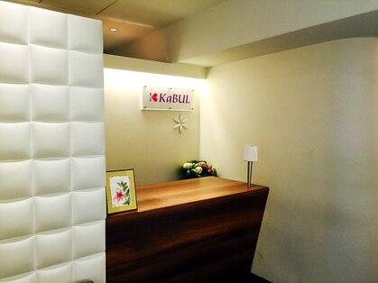 カブール 横浜店(横浜/エステ)の写真