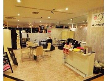 エーナイン 小樽店