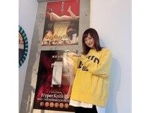 リセットアオヤマ(Re.Set Aoyama)の雰囲気(モデル・タレント・芸能関係者さま♪多数ご来店◆口コミ高評価!)