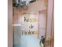 コガオ デ ホロニック(Kogao de Holonic)