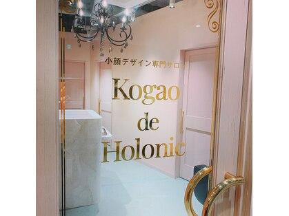 コガオ デ ホロニック(Kogao de Holonic)の写真