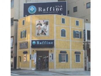 ラフィネ 浅草雷門店(東京都台東区)