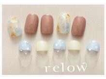 リロウ(relow)/1月キャンペーンネイル☆