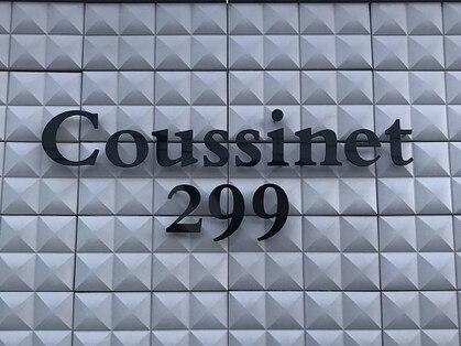 クシネニーキューキュー(Coussinet299)の写真