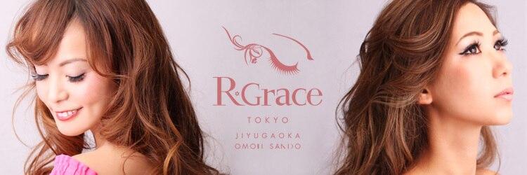 アールグレイス(R.Grace)のサロンヘッダー