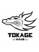 トカゲ ヘアー(TOKAGE HAIR)