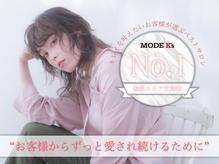 モードケイズ 松原店(Hair&Nail MODE K's)の詳細を見る