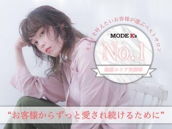 モードケイズ 松原店(Hair&Nail MODE K's)(大阪府松原市/美容室)