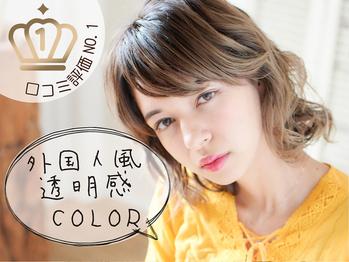リ シャルム バイ エニーハウ 南七日町店(Re charm by anyhow)(新潟県長岡市/美容室)
