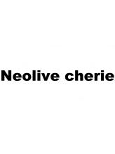 ネオリーブシェリエ 浅草店(Neolive cherie)