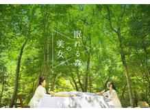 眠れる森の美女 今出川店の詳細を見る