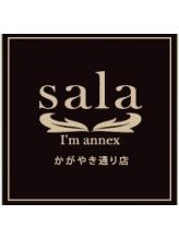 アイムアネックスサラ かがやき通り店(I'm annex sala)
