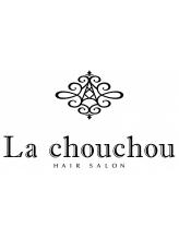 ヘアーサロン ラ シュシュ(HAIR SALON La chou chou)