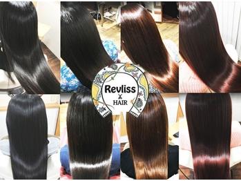 レブリス(Revliss)(神奈川県相模原市/美容室)