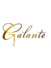 ガランテ(Galante)