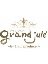 グランジュテ(grandjute)