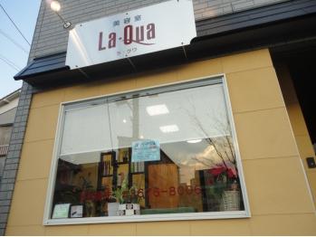 美容室ラクア(La Qua)