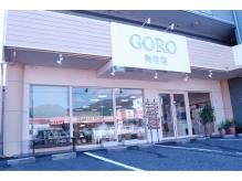 ゴロー 可部店(GORO)