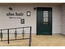 ウルスヘアー(ulus hair)