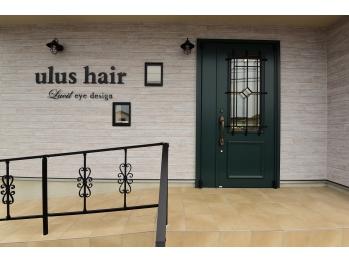 ウルスヘアー(ulus hair)(岐阜県関市/美容室)