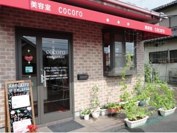 美容室 ココロ(cocoro)
