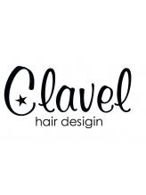 クラベル(Clavel)