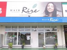 ヘアーリール 横代店(Hair Rire)の詳細を見る