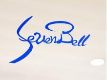 セブンベルインターナショナル(Seven Bell International)
